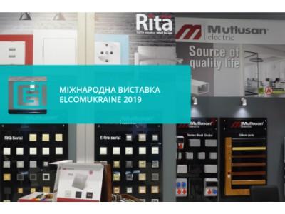 Міжнародна Виставка ElcomUkraine 2019