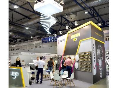 5-ая Международная выставка светодиодного освещения