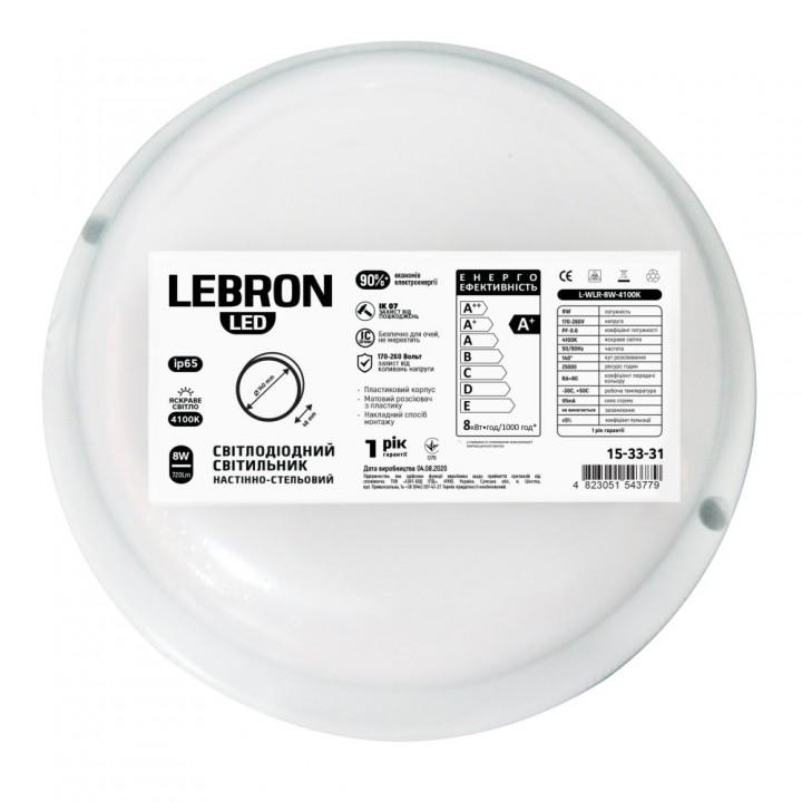 LED светильник Lebron L-WLR, 12W, круглый, 4100K, 1050Lm, IP65