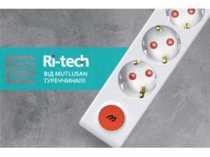 Встречайте обновленную линейку удлинителей и колодок Ri-Tech от Mutlusan (Турция)