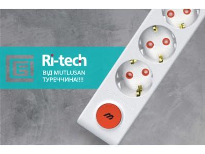 Зустрічайте оновлену лінійку подовжувачів та колодок Ri-Tech від Mutlusan (Туреччина)