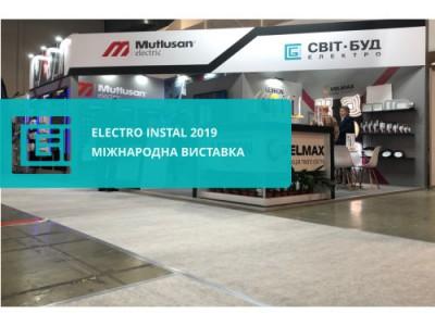 Світ-Буд на Electro Install 2019